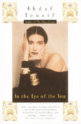 summary of like the sun A commentary on shakespeare's 130 th sonnet shakespeare's sonnet 130 ('my mistress' eyes are nothing like the sun') has to be one of the top five most famous poems from the sequence of 154 sonnets, and it divides critical opinion.