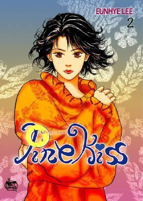 Pine Kiss: Volume 2 Eunhye Lee