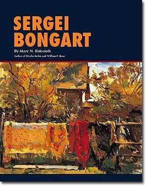 Sergei Bongart Mary N. Balcomb and Sergei Bongart