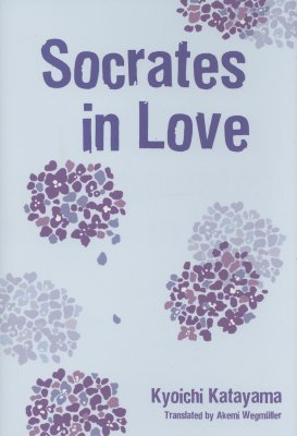 Novel of the Week: Socrates In Love by Kyōichi Katayama