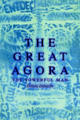Great Agora  by  Delyan Zahariev