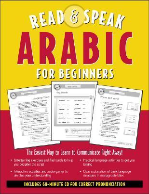 Talk basic Arabic words, phrases, common sentences