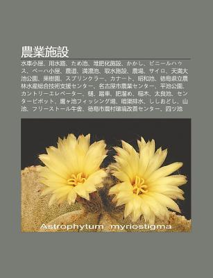 N Ng y Sh Sh: Shu Ch XI O W , y Ng Shu L , Tame Ch , Du F I Hu Sh Sh , Kakashi, Bin Ruhausu, B Ha XI O W , N Ng D O, M N N Ng Ch  by  Source Wikipedia