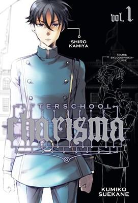 Afterschool Charisma, Vol. 1 (2010) by Kumiko Suekane