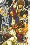 Saiyuki, Vol. 9 by Kazuya Minekura