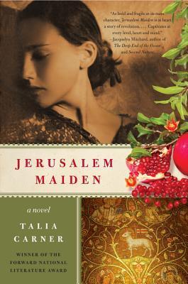 Jerusalem Maiden (2011)