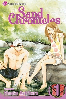 Sand Chronicles, Vol. 1 (Sand Chronicles, #1)