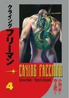 Crying Freeman, Vol. 4