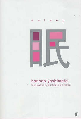 Kitchen summary and analysis like sparknotes free book for Kitchen banana yoshimoto analysis
