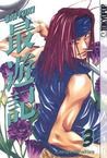 Saiyuki, Vol. 3 by Kazuya Minekura
