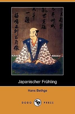 Japanischer Fruhling  by  Hans Bethge