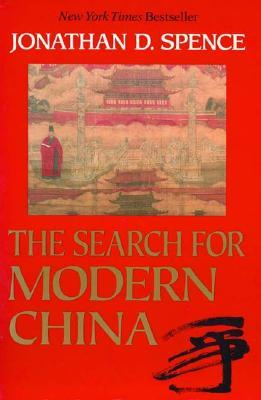 marxist analysis of modern china He found interest in using marxist analysis for economic and social phenomena   as the greatest human rights achievement of modern times.