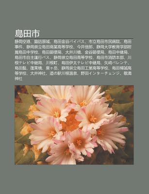 D O Ti N Sh: J Ng G Ng K Ng G Ng, Z U F Ng Yu N Ch Ng, D O Ti N J N G Baipasu, Sh L D O Ti N Sh M N B Ng Yu N, D O Ti N Sh Ji N  by  Source Wikipedia