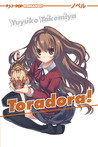 Toradora! Light Novel n.1