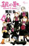 Gin No Saji, Vol. 5 (Gin No Saji, #5)