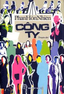 Công Ty Phan Hồn Nhiên