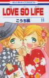 Love so Life, Vol. 11 (Love so Life, #11)