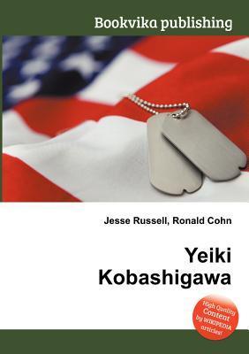 Yeiki Kobashigawa  by  Jesse Russell