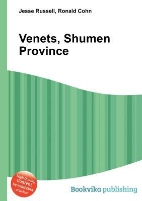 Venets, Shumen Province Jesse Russell