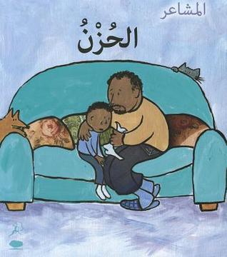 Al Hozn (Sad - Arabic edition): Feelings Series  by  Sarah Medina