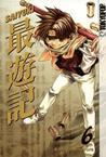 Saiyuki, Vol. 6 by Kazuya Minekura