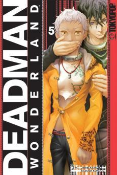 Deadman Wonderland Volume 5 (Deadman Wonderland, #5)