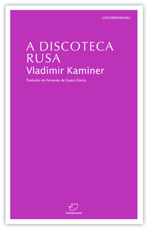 A discoteca rusa Wladimir Kaminer