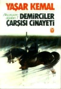 Demirciler Çarşısı Cinayeti (Akçasazın Ağaları, #1)  by  Yaşar Kemal