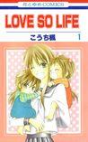 Love So Life, Vol. 1 (Love So life, #1)