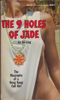 The 9 Holes of Jade  by  Su-Ling