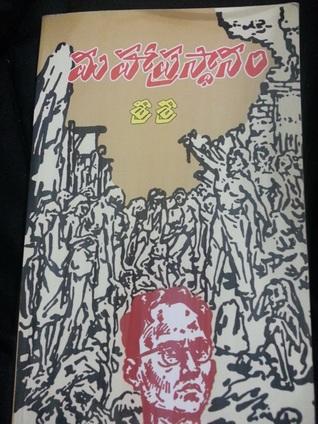 Srirangam srinivasa rao books