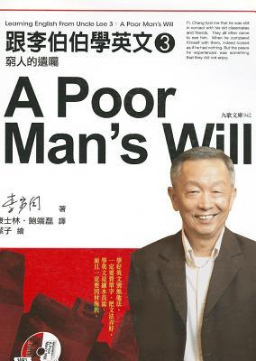 Learning English from Uncle Lee 3: A Poor Mans Will Jiatong Li