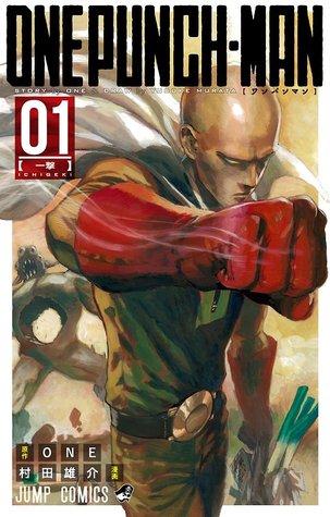 ワンパンマン 1 (Onepunch-Man, #1)