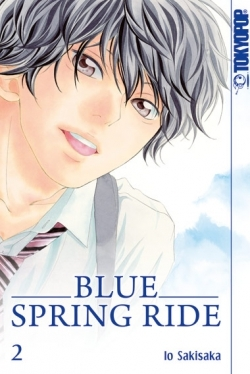 Blue Spring Ride 2