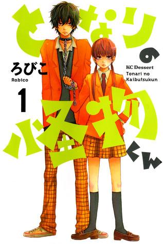Tonari no Kaibutsu-kun, Vol. 01 (Tonari no Kaibutsu-Kun, #1)