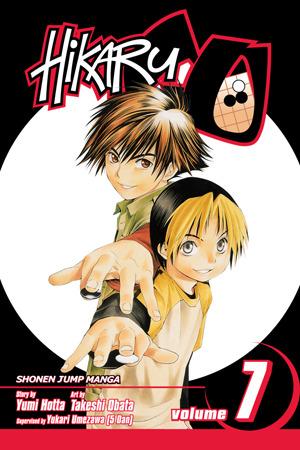 Hikaru no Go, Vol. 7: The Young Lions Tournament (Hikaru no Go, #7) Yumi Hotta