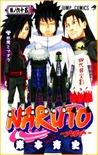 NARUTO -ナルト- 65 (Naruto, #65)