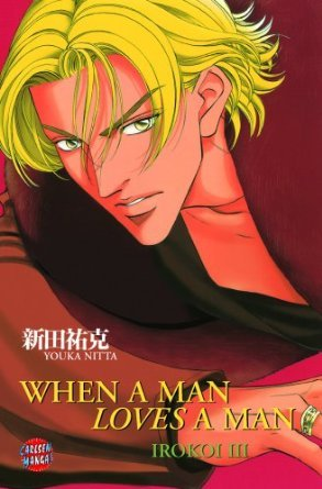 When A Man Loves A Man 7 - Irokoi 3 Youka Nitta