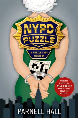 NYPD Puzzle (2014)