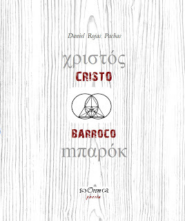 Cristo barroco  by  Daniel Rojas Pachas