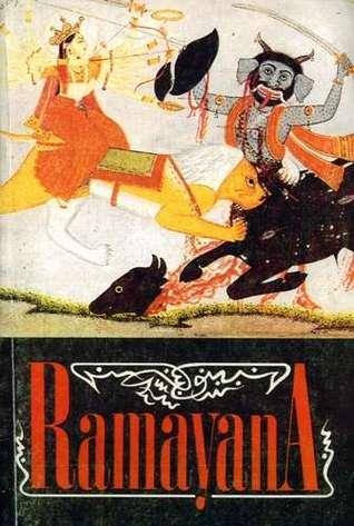 Ramayana povestită în proză  by  Agop Bezerian