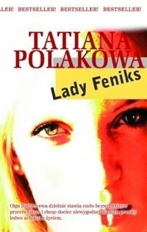 Lady Feniks  by  Татьяна Полякова