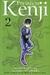Kenji Vol. 2