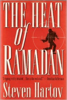 The Heat of Ramadan