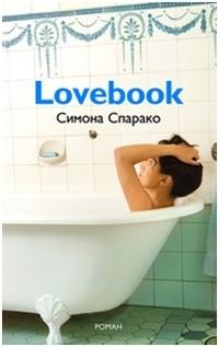 Lovebook  by  Simona Sparaco