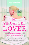 My Singapore Lover