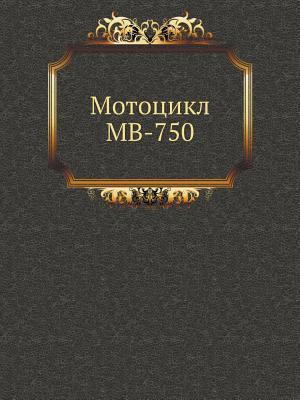 Mototsikl Mv-750 Kollektiv avtorov