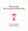 Pittsun Tsun:  The Sounds of a Rainy Day
