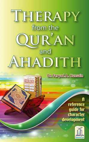 ابن كثير] ã Therapy from the Quran and Hadith [Art Book] PDF
