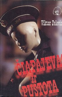 Čiapajevas ir Pustota  by  Victor Pelevin